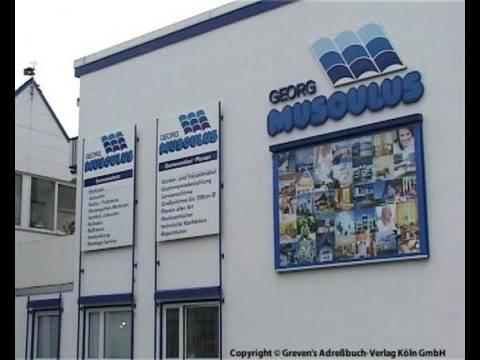 Video 1 Musculus Sonnenschutz GmbH & Co. KG