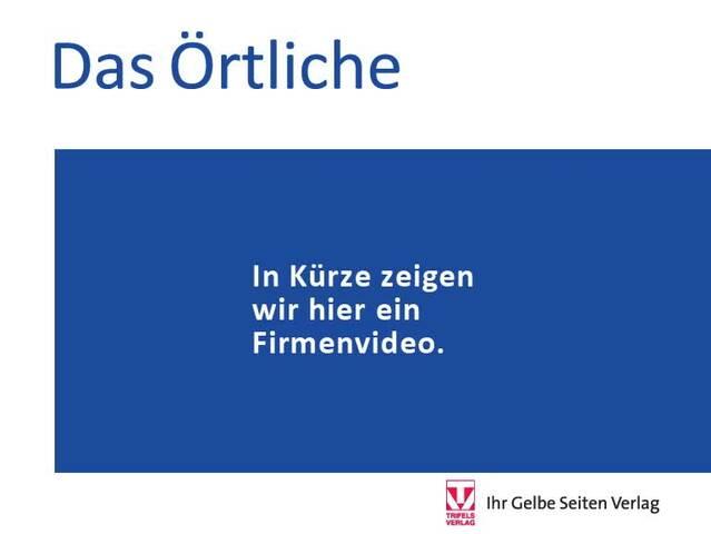 Video 1 Petry GmbH u. Co. KG Bauzentrum