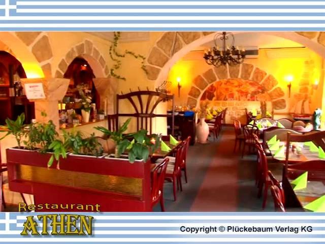 Video 1 Athen - Griechisches Restaurant