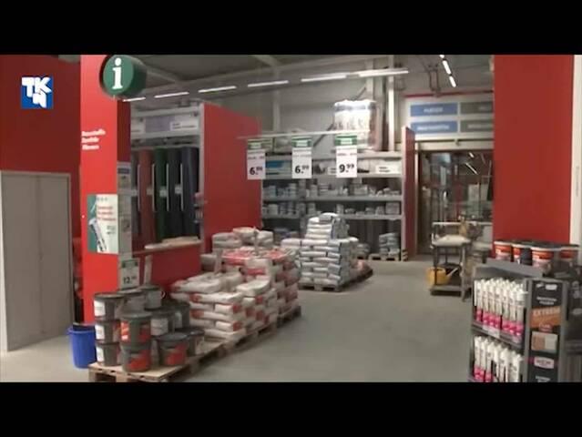 Video 1 Hagebaumarkt Barth GmbH & Co. KG